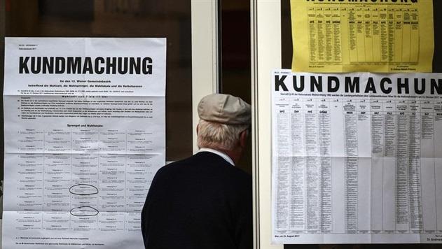 В Австрии обнародовали окончательные итоги выборов
