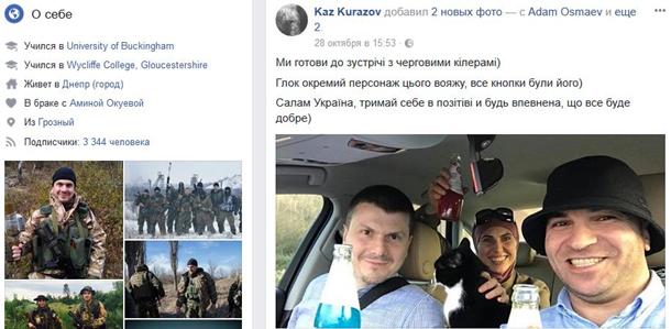 Убийство Амины Окуевой: все подробности