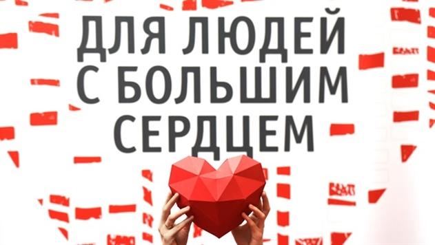 В Беларуси представлена благотворительная банковская карта — «Прикосновения»