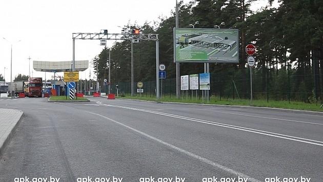 17 октября пункт пропуска «Бобровники» временно приостановит работу