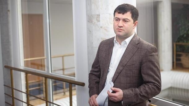 Насирову разрешили перемещаться по Киевской области
