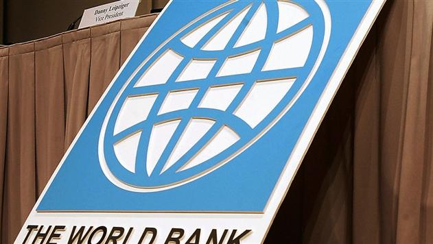 Всемирный банк улучшил прогноз по ВВП Беларуси