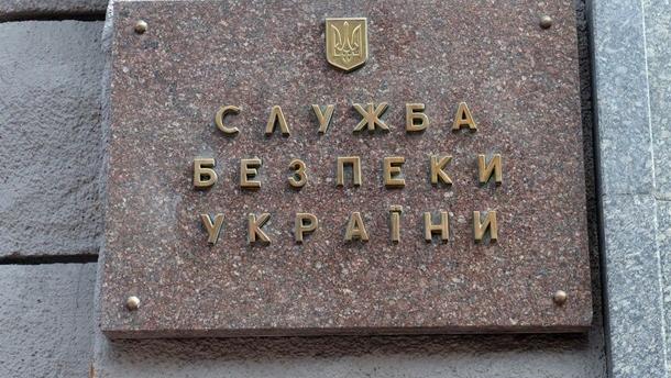 Итоги 23.10: Фейк от СБУ и нападение в Эхо Москвы