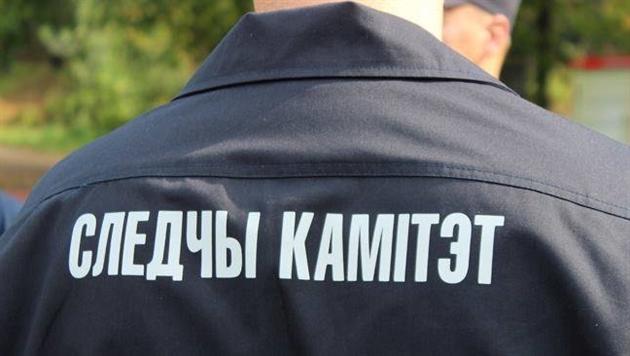 СК возбудил дело по факту отравления пяти женщин на заводе в Борисове