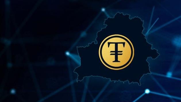 Разработчики готовятся презентовать первую белорусскую криптовалюту