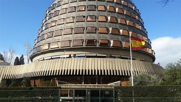 Суд Испании запретил объявлять Каталонии о независимости
