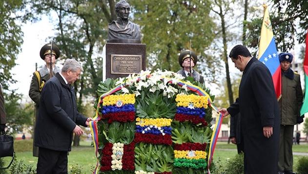 Семашко и Мадуро открыли памятник Симону Боливару в Минске