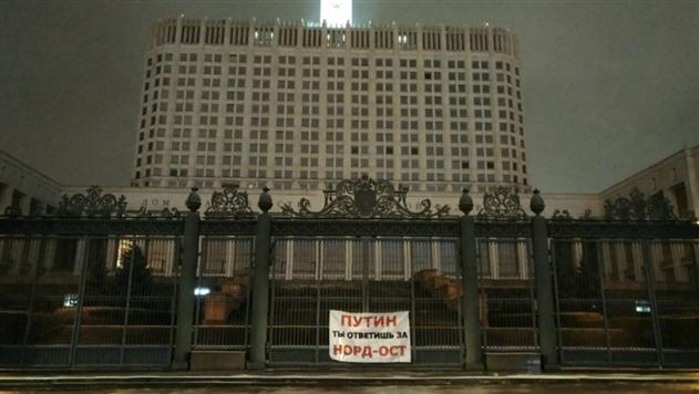 В Москве задержали активистов за баннер