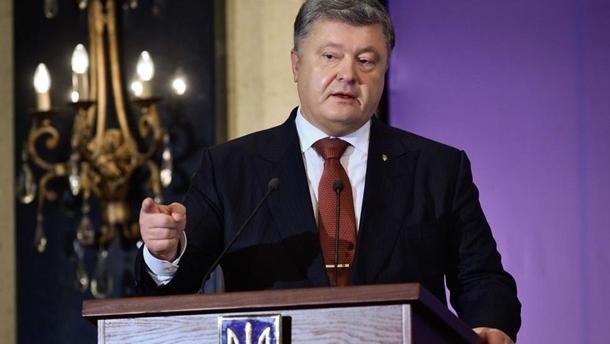 Украина защитила государственный язык – Порошенко