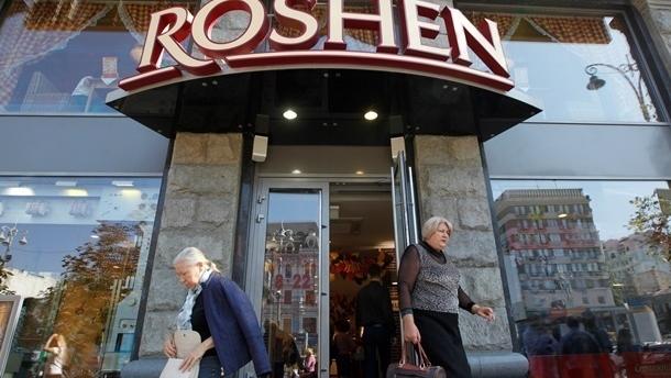 Протестующие начали блокировать объекты Roshen
