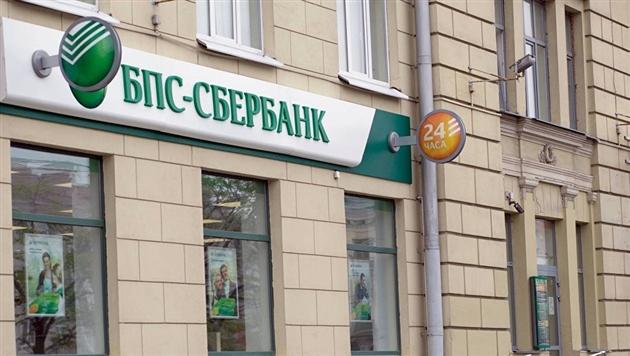 В Беларуси совершена первая международная сделка по технологии блокчейн