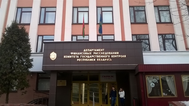 КГК не будет назначать внеплановые проверки по анонимным обращениям