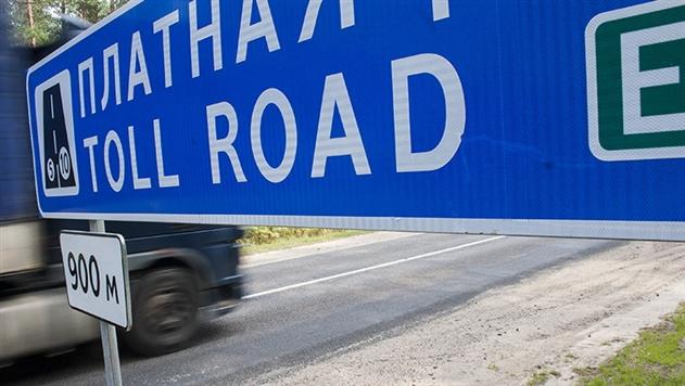 Минтранс обещает не повышать тарифы за проезд по платным дорогам