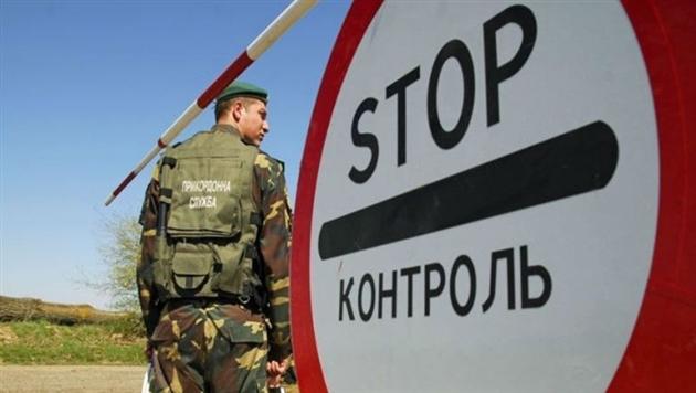 Украинских пограничников перевезли в Москву – СМИ