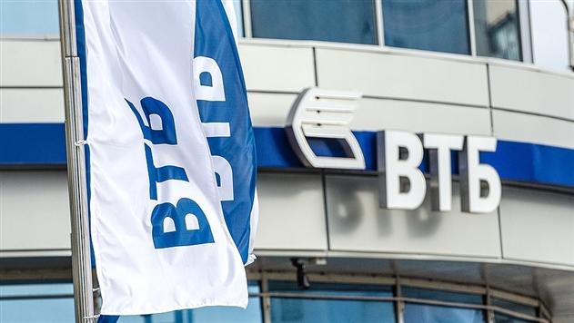 Банк ВТБ (Беларусь) отмечает 21 год со дня основания