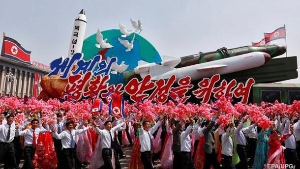Северная Корея пообещала уничтожить всех врагов