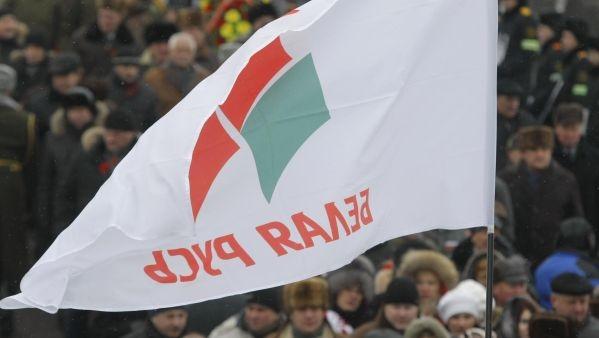 «Белая Русь» все еще хочет стать партией