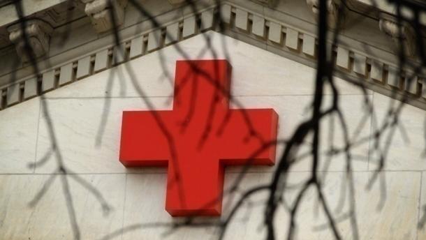 Красный Крест передал Украине лекарства