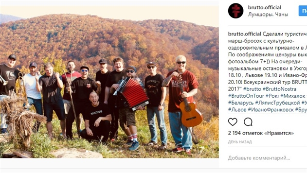 Группа BRUTTO отцензурировала альбом своего турпохода