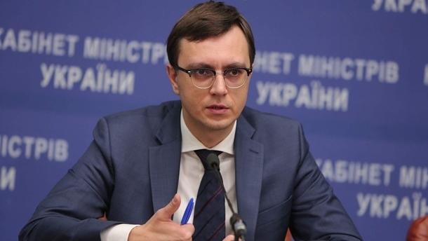 НАПК вынесло предписание министру Омеляну