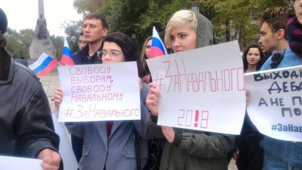 СМИ: По всей РФ проходят акции протеста