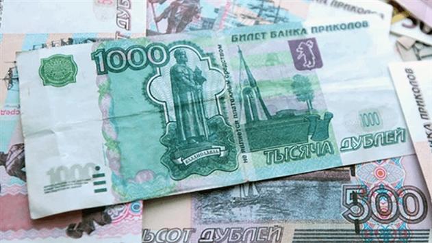 В Волковыске женщина пыталась обменять в банке «тысячу дублей»