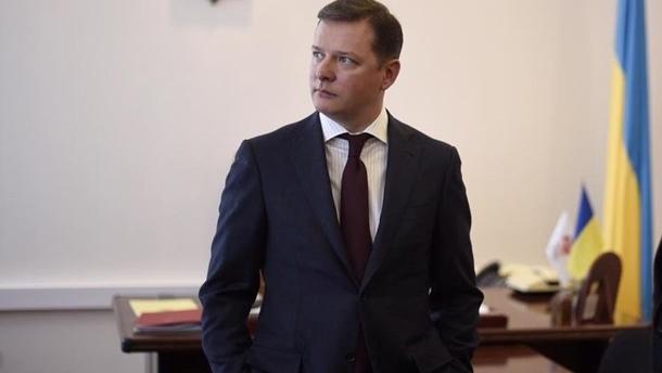 Ляшко: На Мосийчука могли покушаться политические оппоненты
