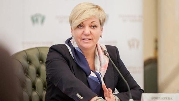 Суд обязал НАБУ открыть дело на Гонтареву