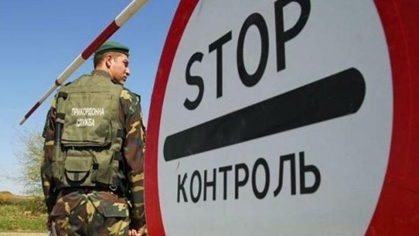 На границе с РФ задержали украинцев с коммунистическими футболками