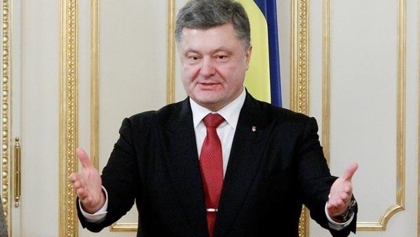 Порошенко поздравил Курца с победой на выборах