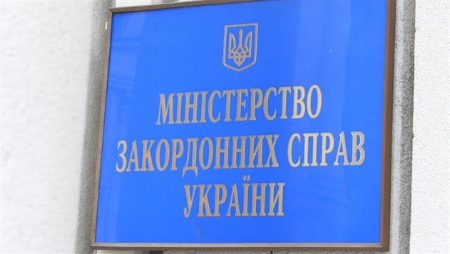 Шпионаж в Беларуси: МИД отозвал дипломата