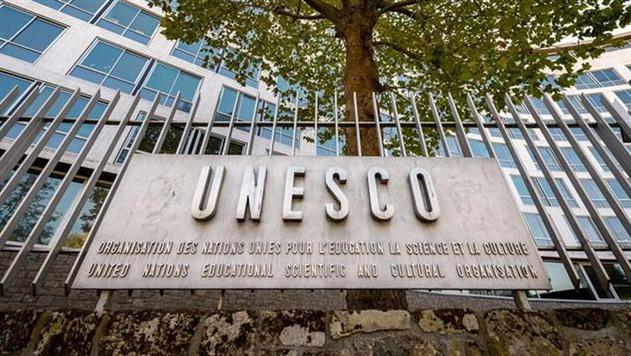 Беларусь вошла в состав Исполнительного совета ЮНЕСКО
