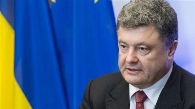 В Брюсселе стартует саммит Восточного партнерства