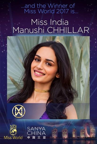 Титул Мисс мира-2017 достался индийской модели
