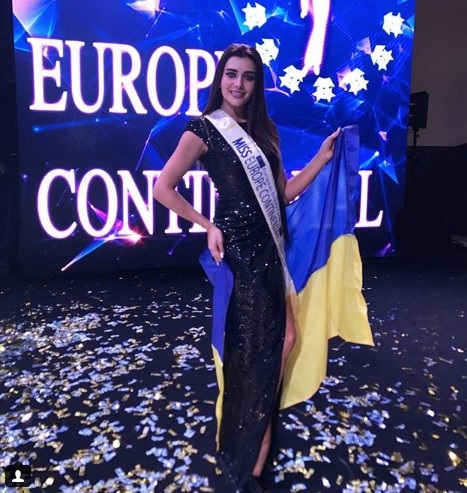Украинка выиграла титул Miss Europe Continental
