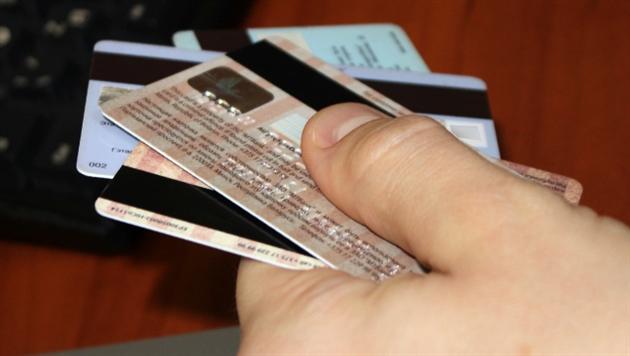 Ночью 11 ноября в Беларуси могут не работать банковские карточки