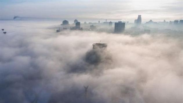 Украину окутает туман