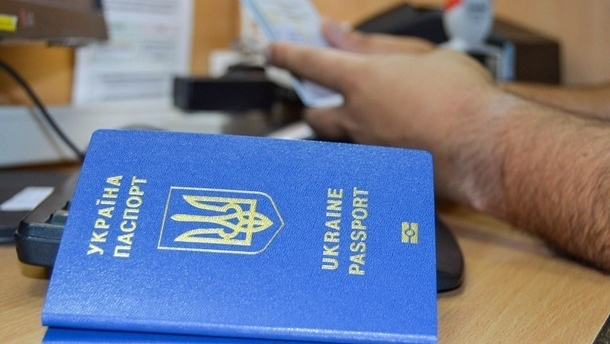 США снизили количество отказов украинцам в визах