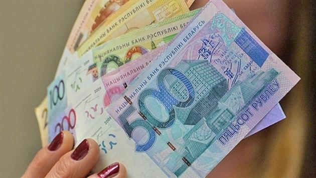 В январе-сентябре реальные доходы белорусов выросли на 0,4%