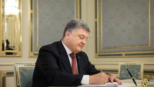 Порошенко предложит Раде создать военный суд