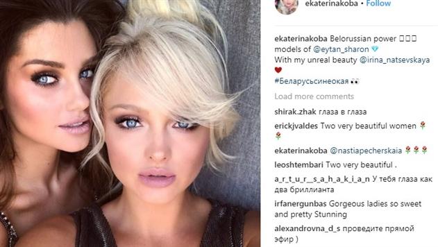 Екатерина Коба показала Беларусь синеокую