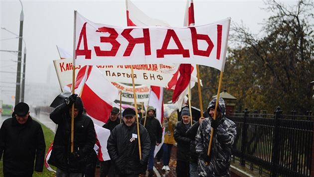 В Минске прошло шествие в Лошицкий яр
