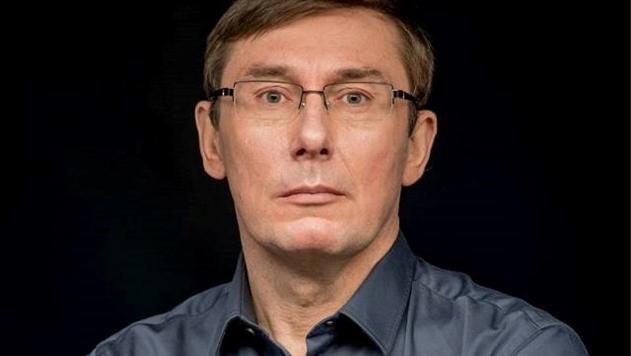 Луценко: «Деньги Януковича» давно в казначействе