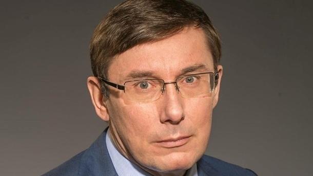 Зарплата Луценко превысила 100 тысяч гривен