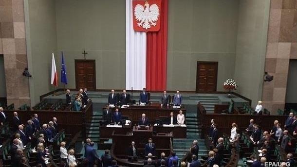 Сейм Польши заслушает отчет об отношениях с Украиной