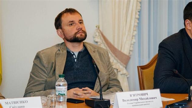 Польша запретила въезд Вятровичу — СМИ