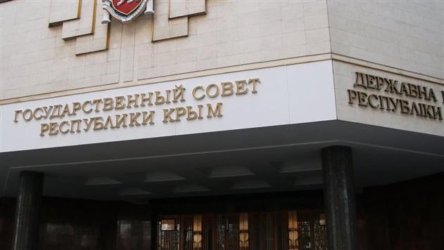 Крымчанам списали долги перед украинскими банками