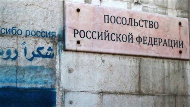 В Сирии российское посольство попало под минометный огонь
