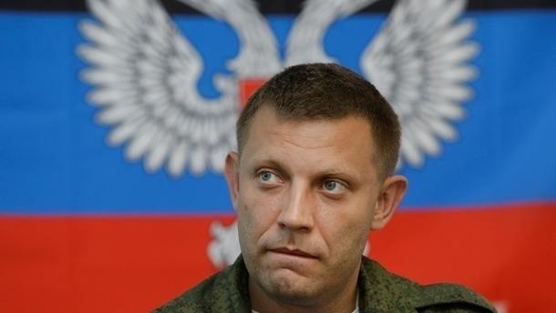 Захарченко подтвердил согласие на обмен пленными