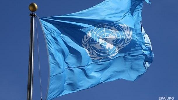 Сотрудников ООН обвинили в сексуальных преступлениях